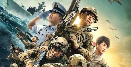 Operation Red Sea : quand la Chine s'en va-t-en guerre