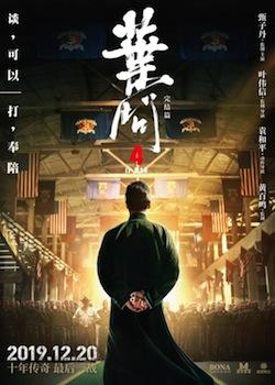 Teaser d'Ip Man 4 : Donnie Yen revient pour clore la saga