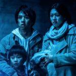 Inunaki, le village oublié : destination spectrale