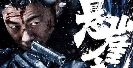 Zhang Yimou lâche ses espions dans le trailer de Cliff Walkers